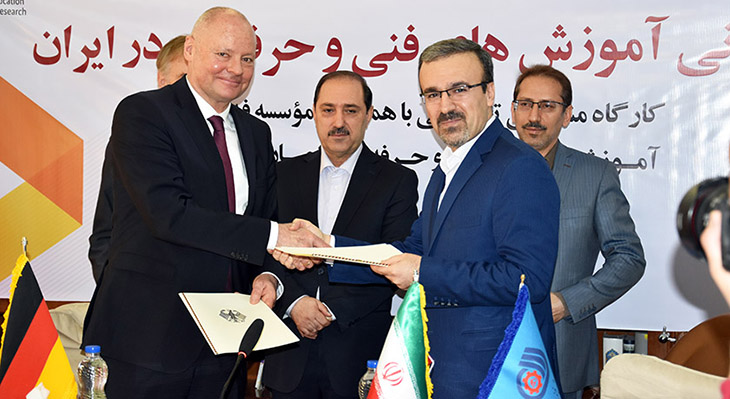 BMBF and the Iranian Ministry of Labour sign a Joint Declaration of Intent