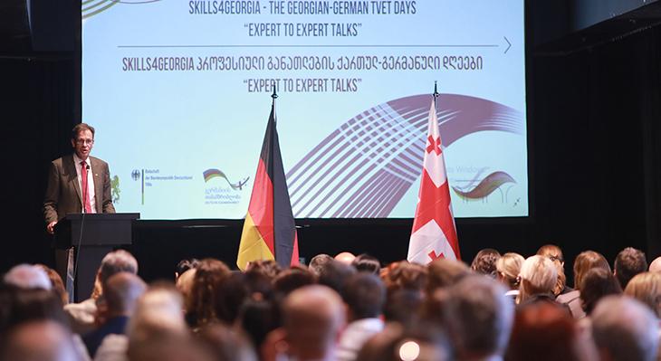 Skills4Georgia bringt deutsche und georgische Experten aus Wissenschaft und Praxis zusammen