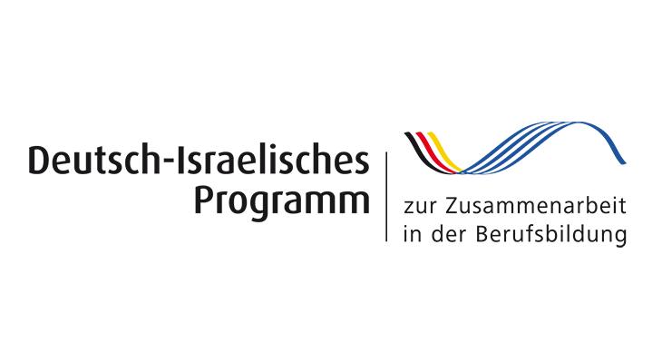 Logo Deutsch-Israelisches Programm
