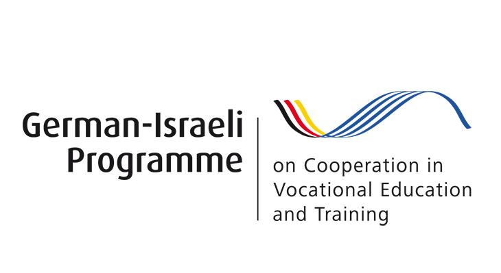 Logo German-Israeli Programme
