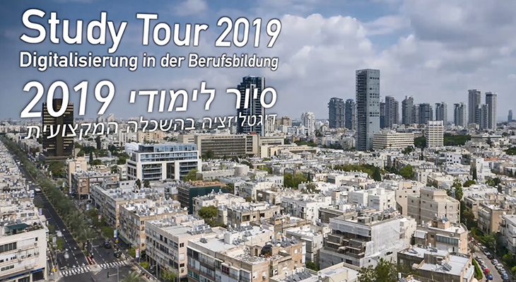 Study Tour in Israel